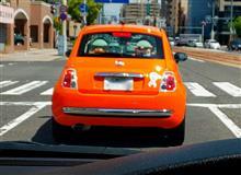 橙色 もしや貴方は広島のジャイアンツファン