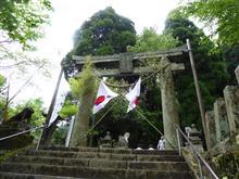 ひま旅!! vol.11≪熊本・上色見熊野座神社≫