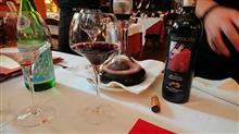 Restaurant Dal Notaro