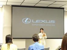 第22回LEXUS Fドライビングレッスン
