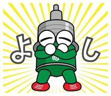 カーショップキャンペーン情報!(8月23日~29日)