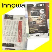 innoGRAVITYの記事がデイリースポーツで掲載されています!