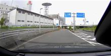 circle the airport   #羽田空港 #駐車場 #満車 #holding #旋回待機 #不審車両