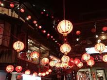 台湾弾丸家族旅行、無事帰着しました。