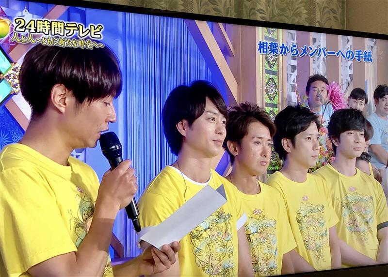 テレビ 2019 時間 24