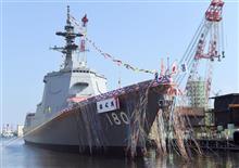 「はぐろ」進水 イージス艦8隻態勢