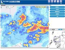 大雨、危険水域です。