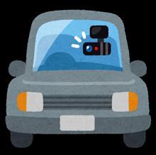 【シェアスタイル】ドライブレコーダー