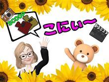 こにぃちゃんのフロアマット紹介コーナー 第21弾(^^)/
