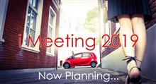 i Meeting 2019 開催します
