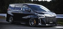 レイズ 新取扱モデル ホムラ 2X9 ジェットブラックエディション IIのご紹介