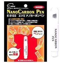 ナノカーボンペン
