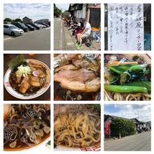 つけ麺・弥七 森尻コンチータ・醤油・並・チャーシュー増し。