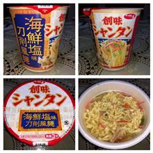 創味シャンタン 海鮮塩味・刀削風麺。