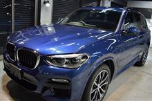 「ファイトニック・ブルー」BMW X3のガラスコーティング【リボルト神戸】