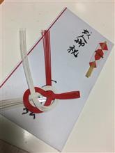 マッチョな彼  …の巻    令和元年9月3日