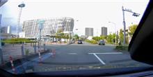 南大沢から渋谷へ  #Volvo #中央道 #首都高 #渋谷