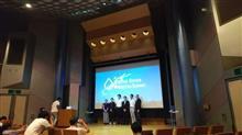 第2回 Weather Driven Marketing Summit  #講演会 #ルグラン #気象データ #TNQL