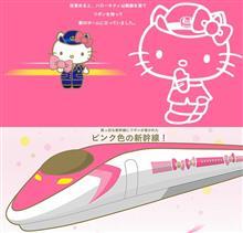 猫咪 徳小寺キティに会い、コメダでピザパンを食す
