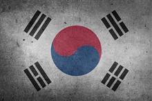 韓国ヤバい!日本企業を「戦犯企業」と認定してしまう。「国として終わってる」ネットが炎上する事態に。