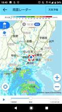 台風15号 ご注意を!