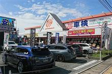 今週末は、オートバックス川中島店のイベントに参加します!