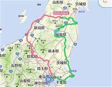 国道走破の旅#35(2/2) 山形→福島→茨城