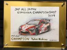 最高の優勝盾 トヨタカローラ栃木presents140AT