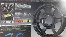グラムライツ57DR-X ジムニー用 厚木店の巻♪