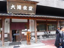 バイク弁当(秩父市 大滝食堂)