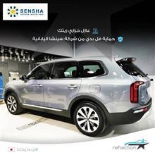 世界33か国 800店舗展開の信頼と実績 | 洗車の王国 クウェート
