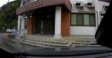 9月12日の帰路(国立天文台KAGRA→平湯) #Volvo #S60 #ドラレコ #神岡 #平湯 #国道41号 #国道471号