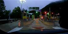 9月12日の帰路(平湯→諏訪湖SA) #Volvo #S60 #ドラレコ #安房トンネル #松本 #国道158号 #中部縦貫道 #長野道 #中央道