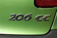 代車プジョー206ccのドリンクホルダー(非純正)