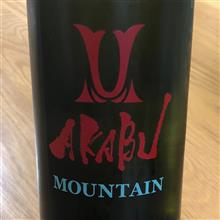 今週の晩酌〜AKABU(赤部酒造・岩手県) AKABU MOUNTAIN