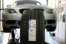 MICHELIN PS4S M3のタイヤ交換 PILOT SPORT  PRIMACY LATITUDE ENERGY SAVER