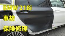 ★★動画★★ 【BMW 218i LDA-2E20 右側面事故 板金・塗装・修理(車両保険)】 東京都日野市よりご来店のお客様です