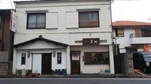 お茶の子 まめ  #和菓子屋 #和菓子 #横浜 #六角橋 #お茶の子まめ