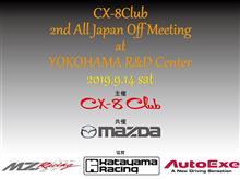 CX-8Club全国オフミーティング報告〜♪