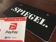 ついにシュピーゲル店舗にもPayPayを導入します!