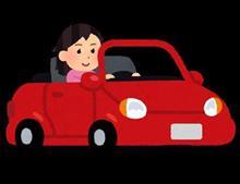 【シェアスタイル】女性ドライバーの日