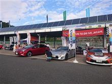 名古屋トヨペット 第14回 ファントゥ ドライブ サーキット