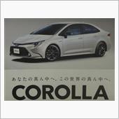 トヨタ 新型カローラ試乗!  ...