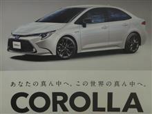 トヨタ 新型カローラ試乗! セダンW×B withディスプレイオーディオ&SDL(CVT・ZWE111)