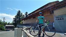【自転車】お昼の五台山と禅師峰寺+物部川河口まで