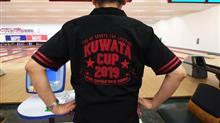 KUWATA CUP 2020 予選開始前夜   #ボウリング #桑田佳祐 #KUWATACUP #みんなのボウリング大会