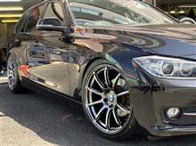 BMW:F31にアドバンRSⅡのお取り付け! FIT都筑店です(*'▽')