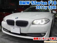 BMW 5シリーズセダン(F10) 追加コーディング施工