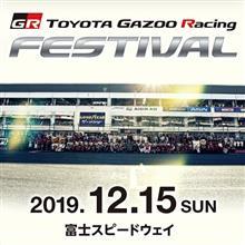 12/15開催❗C-HR Meeting in TGRF2019