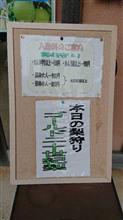 (第1部)たまにはおいでよ♡鳥取へ